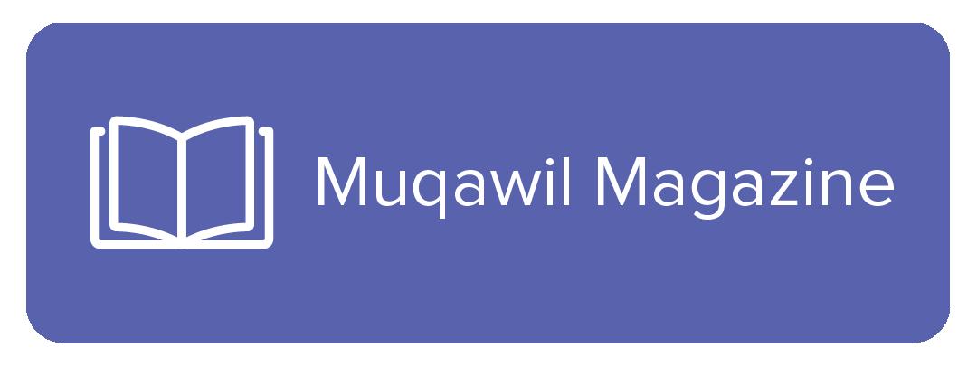 MUQAWIL::